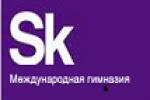 school-logo_l